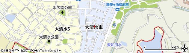 愛知県名古屋市緑区大清水東周辺の地図