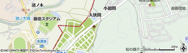 愛知県豊明市沓掛町(大狭間)周辺の地図