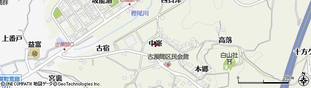 愛知県豊田市古瀬間町(中峯)周辺の地図