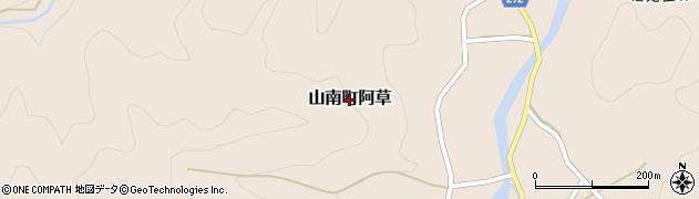 兵庫県丹波市山南町阿草周辺の地図