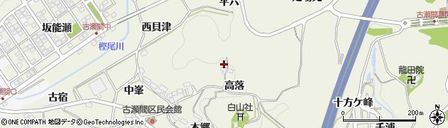 愛知県豊田市古瀬間町(高落)周辺の地図