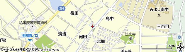 愛知県みよし市明知町(河田)周辺の地図