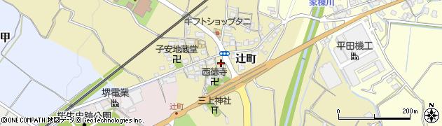 滋賀県野洲市辻町周辺の地図