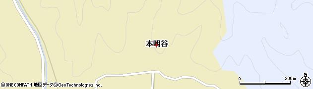 兵庫県丹波篠山市本明谷周辺の地図