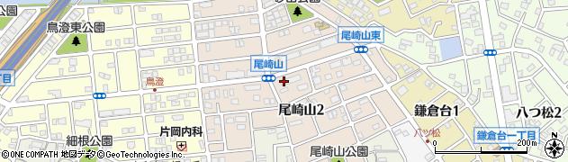 愛知県名古屋市緑区尾崎山周辺の地図