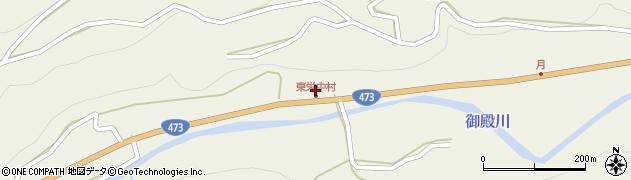 愛知県北設楽郡東栄町月甫木周辺の地図