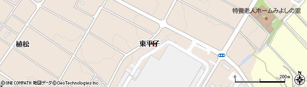 愛知県みよし市三好町(東平子)周辺の地図