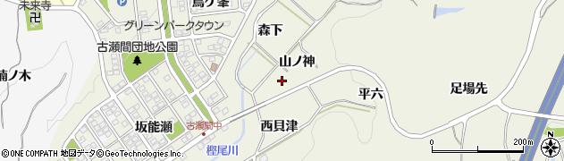 愛知県豊田市古瀬間町(山ノ神)周辺の地図
