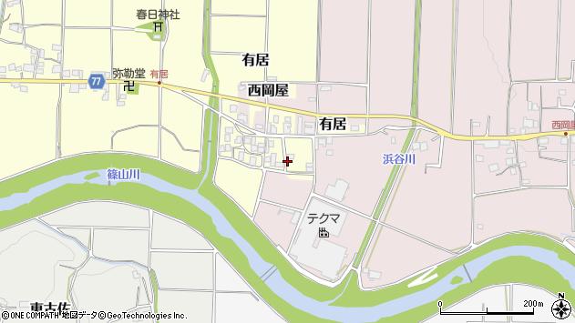 〒669-2354 兵庫県丹波篠山市有居の地図