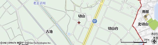 愛知県豊明市沓掛町(切山)周辺の地図
