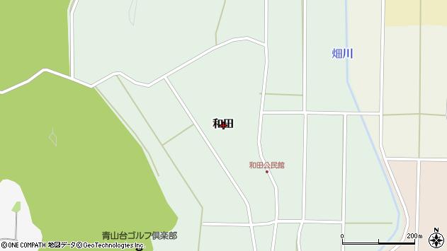 〒669-2308 兵庫県丹波篠山市和田の地図