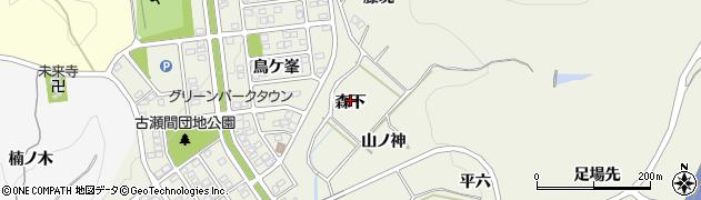 愛知県豊田市古瀬間町(森下)周辺の地図