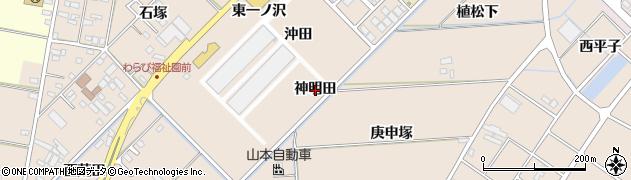 愛知県みよし市三好町(神明田)周辺の地図