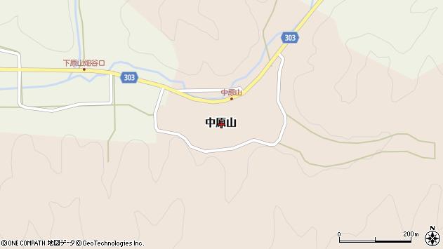 〒669-2502 兵庫県丹波篠山市中原山の地図
