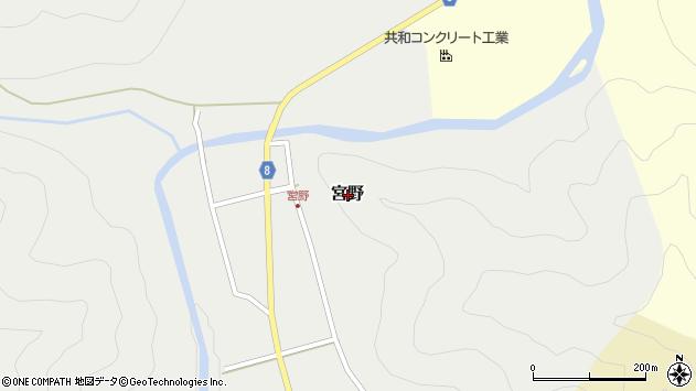 〒679-3123 兵庫県神崎郡神河町宮野の地図