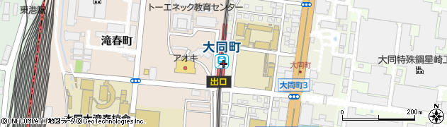 大同町駅(愛知県名古屋市南区) 駅・路線図から地図を検索|マピオン