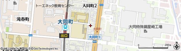 愛知県名古屋市南区大同町周辺の地図