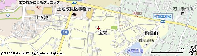愛知県みよし市明知町(宝栄)周辺の地図