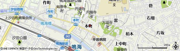 愛知県名古屋市緑区鳴海町周辺の地図