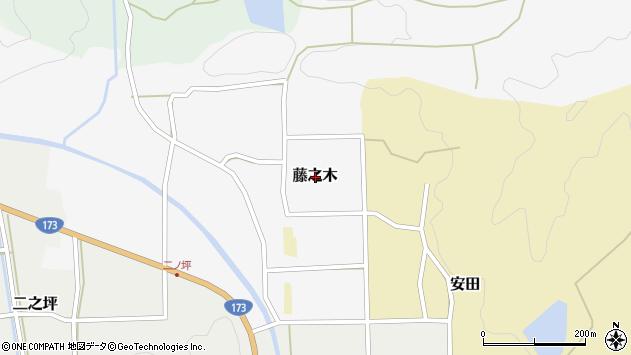 〒669-2552 兵庫県丹波篠山市藤之木の地図