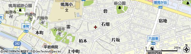 愛知県名古屋市緑区鳴海町(石畑)周辺の地図