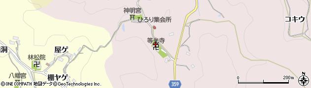 等光寺周辺の地図