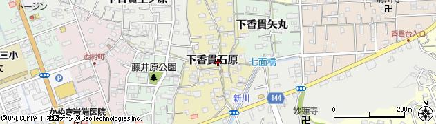 静岡県沼津市下香貫石原周辺の地図