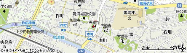 円道寺周辺の地図