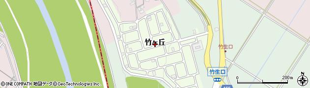 滋賀県野洲市竹ヶ丘周辺の地図