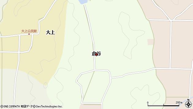 〒669-2407 兵庫県丹波篠山市倉谷の地図