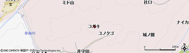 愛知県豊田市幸海町(コガキ)周辺の地図