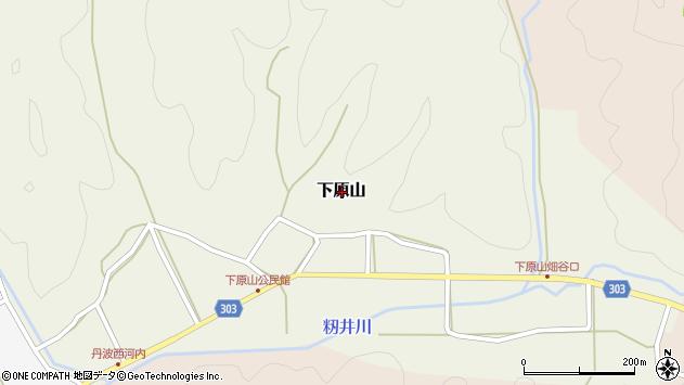〒669-2503 兵庫県丹波篠山市下原山の地図