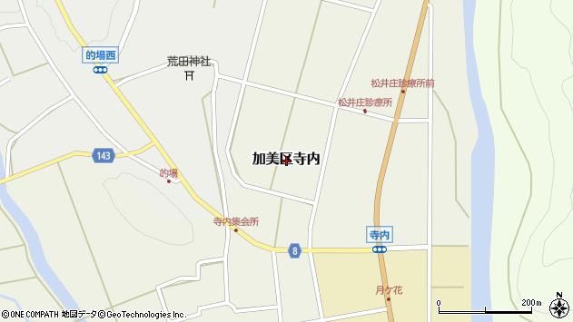 〒679-1211 兵庫県多可郡多可町加美区寺内の地図
