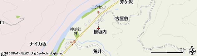 愛知県豊田市石楠町(檜垣内)周辺の地図