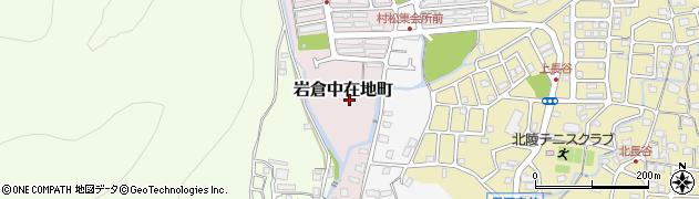 京都府京都市左京区岩倉中在地町周辺の地図