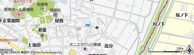 愛知県愛知郡東郷町春木追分周辺の地図