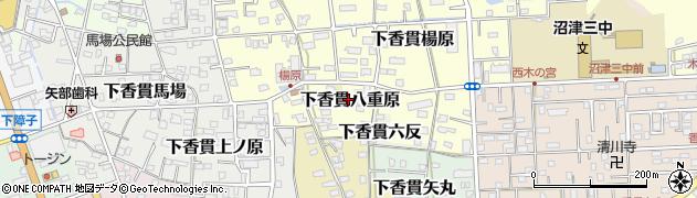 静岡県沼津市下香貫八重原周辺の地図