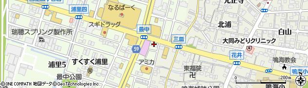 六古窯 鳴海店周辺の地図