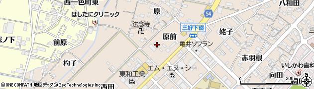愛知県みよし市三好町(原前)周辺の地図