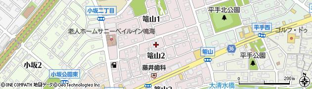 愛知県名古屋市緑区篭山周辺の地図