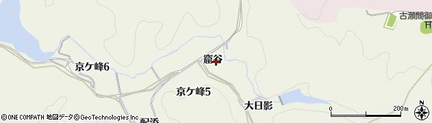 愛知県豊田市古瀬間町(窟谷)周辺の地図