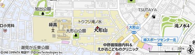愛知県名古屋市緑区大形山周辺の地図