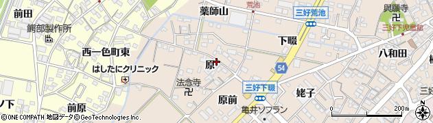 愛知県みよし市三好町(原)周辺の地図