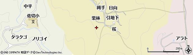 愛知県豊田市上佐切町(栗林)周辺の地図