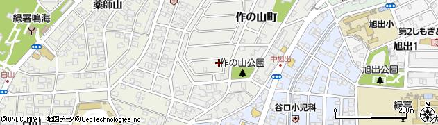 愛知県名古屋市緑区作の山町周辺の地図