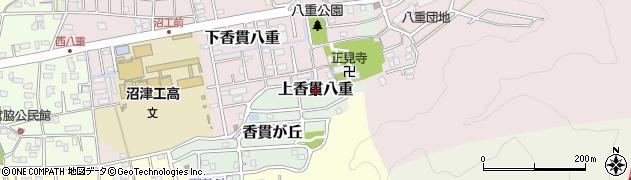 静岡県沼津市上香貫八重周辺の地図