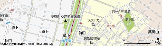 愛知県みよし市西一色町(前田)周辺の地図