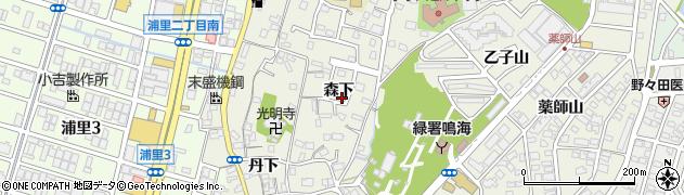 愛知県名古屋市緑区鳴海町(森下)周辺の地図