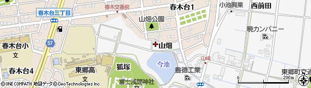 愛知県愛知郡東郷町春木山畑周辺の地図