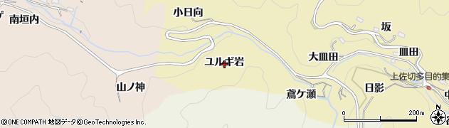 愛知県豊田市上佐切町(ユルギ岩)周辺の地図